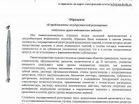 Отметка РзН